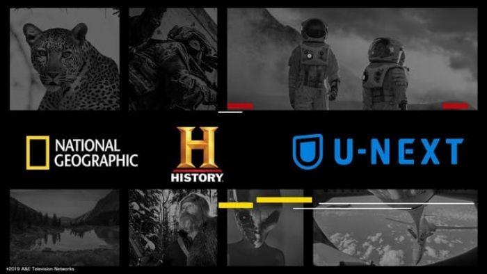 U-NEXT、「ナショナル ジオグラフィック」と「ヒストリー」のリアルタイム配信を開始【動画配信サービス】