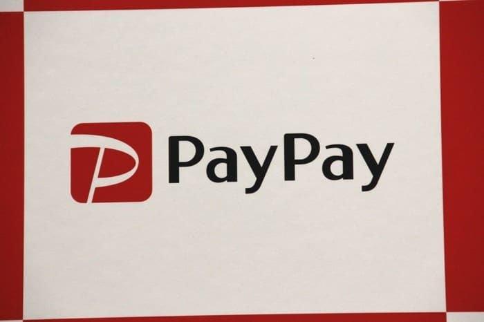 PayPay、「やたら当たるくじ」のYahoo!プレミアム会員優遇キャンペーンを3月8日に終了