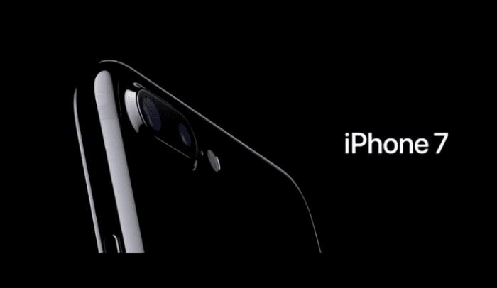 アップル、「iPhone 7」「iPhone 7 Plus」を正式発表