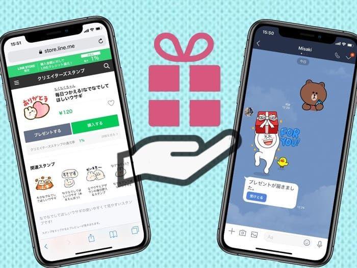 LINEスタンプをプレゼントする方法総まとめ【iPhone/Android/PC】
