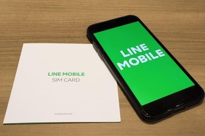 【LINEモバイル】いちばん得する申し込み方──キャンペーンやエントリーパッケージ、支払い方法などを徹底比較