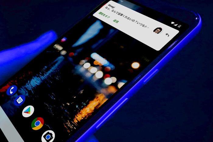 Androidスマホでアプリの通知のオン・オフ(表示/非表示)を管理する方法