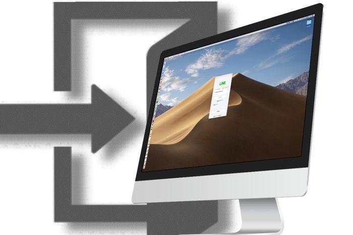 PC(パソコン)でLINEにログインする方法
