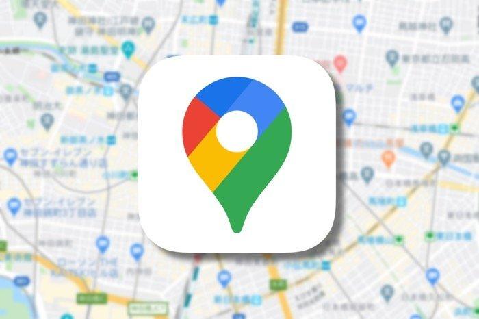 Googleマップ、アイコンとタブを刷新 サービス開始15周年