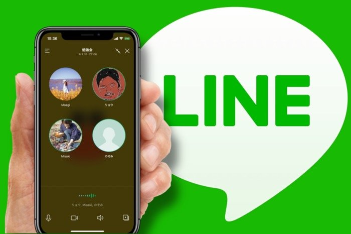 LINEでグループ通話をする方法 始め方や招待、切り方まで【iPhone/Android/PC】