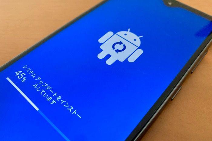 Androidスマホを最新バージョンにアップデートする方法