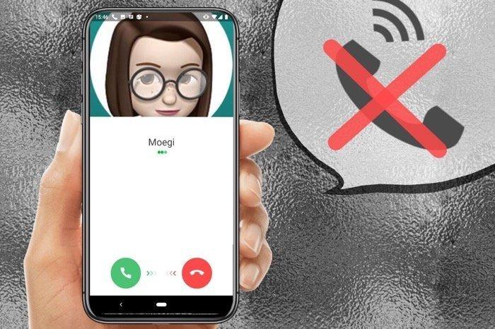 LINEで「着信拒否」する方法 相手にバレるのか、通話中に着信があったときはどうなる?
