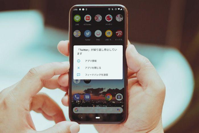 Androidスマホでアプリが勝手に強制終了(繰り返し停止)する場合の原因と対処法