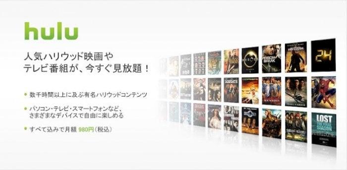 Huluがテレビ東京と提携、アニメ見放題が実現