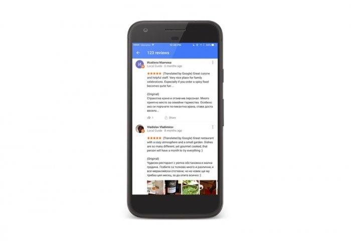 Googleマップ、外国語のクチコミを自動翻訳へ 海外旅行時に飲食店や観光スポットのレビューが読みやすくなる