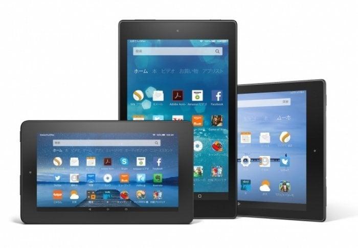 Kindle本がmicroSDへ保存できるように、FireタブレットがOSアップデート