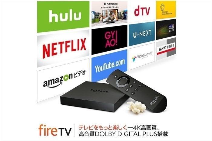 「Amazon Fire TV」が期間限定セール、「プライム・ビデオ」には日本オリジナル作品を一挙に追加