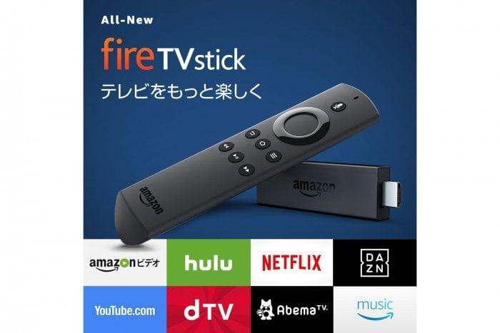 アマゾン、新型「Fire TV Stick」の予約受付を開始 4月6日発売