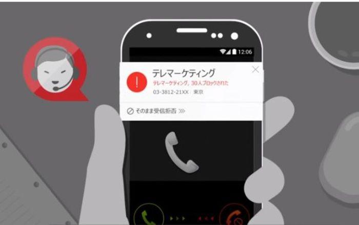 Androidスマホで「着信拒否」を設定/解除する方法まとめ――端末本体の機能やドコモ・au・ソフトバンクのサービス、専用アプリを使った対策など