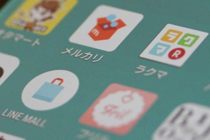 フリマアプリ おすすめ7選【iPhone/Android】