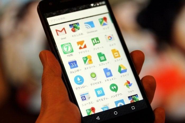 Android Nでホーム画面がiPhone化? アプリドロワー(一覧表示)を廃止か