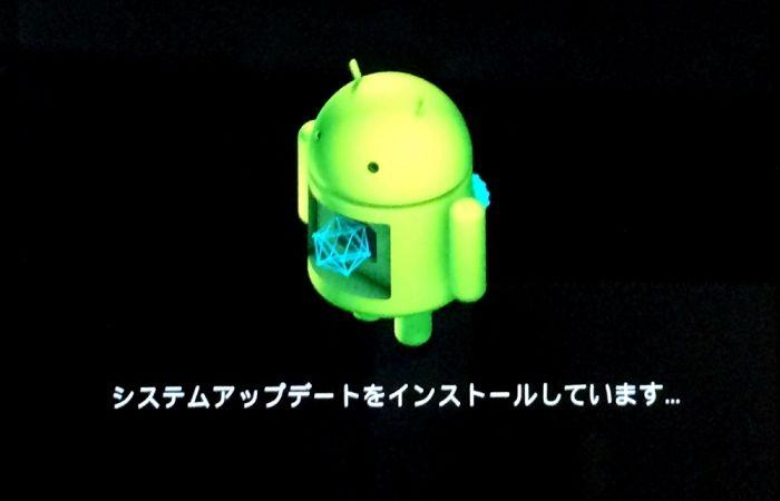 Androidスマホをアップデートする方法と注意点まとめ【ドコモ/au/ソフトバンク端末など】