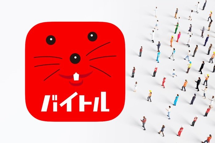 動画や職場見学など、情報収集がしっかりできるバイト探しアプリ「バイトル」