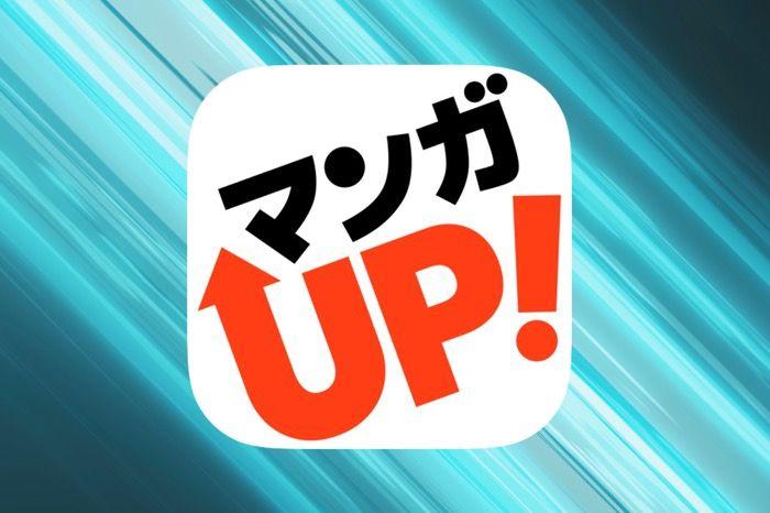 Up マンガ