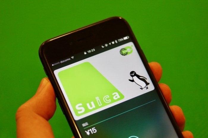 【Apple Pay】iPhoneでSuicaにチャージする方法