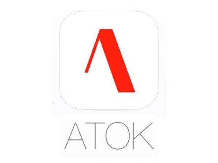 「ATOK」アプリが40%オフ、iOS版はフラワータッチ入力に対応