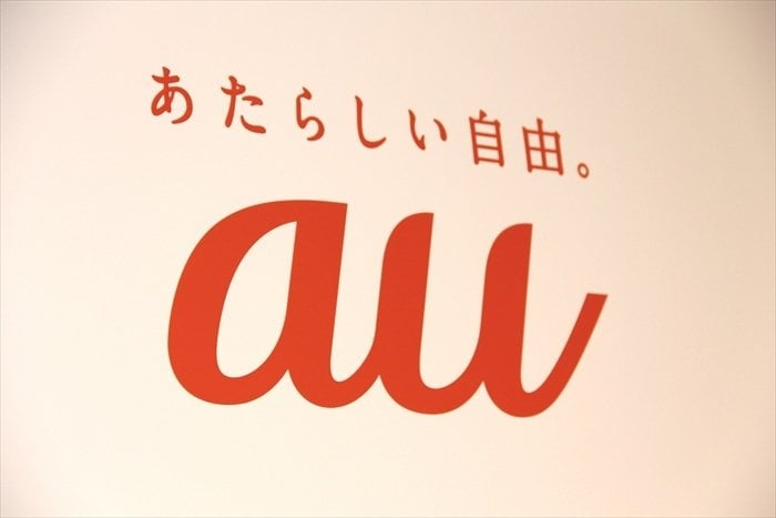 au、新メールドメイン「au.com」を5月15日に提供開始