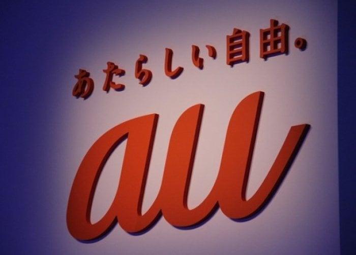 au、スマホ「2年縛り」の自動更新を廃止へ