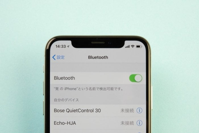 これでわかる、Bluetoothの基礎知識──接続方法からトラブル解消まで【iPhone/Android】
