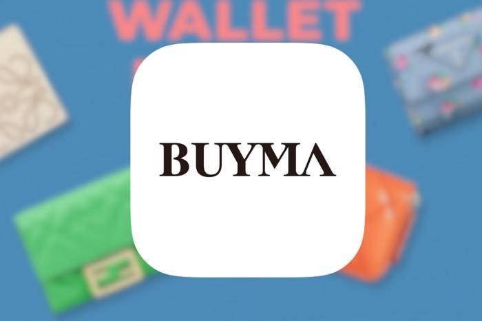世界のトレンドが集約、安く海外ブランド製品を購入するなら「BUYMA」