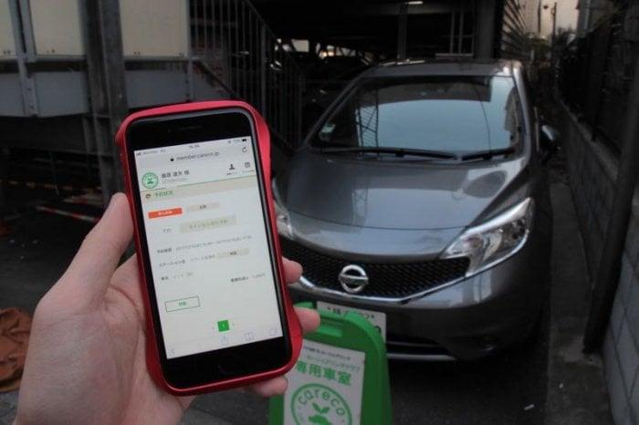 『カレコ』で車をレンタルする方法──スマホから手軽に予約できるカーシェアリングサービス【iPhone/Android】