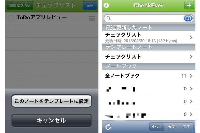 CheckEver for Evernote