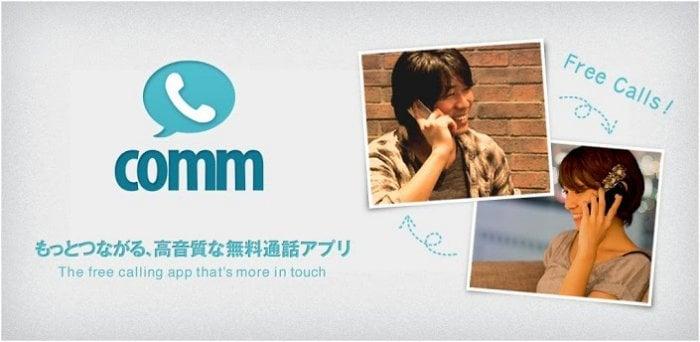 無料通話・チャットアプリ「comm」がアップデート、友だちではないユーザーからの着信・トーク・タグ付けを制限