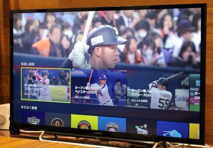 DAZN(ダゾーン)でプロ野球はどれだけ見られる? 各球団で見放題の充実度をチェック【2021シーズン最新版】