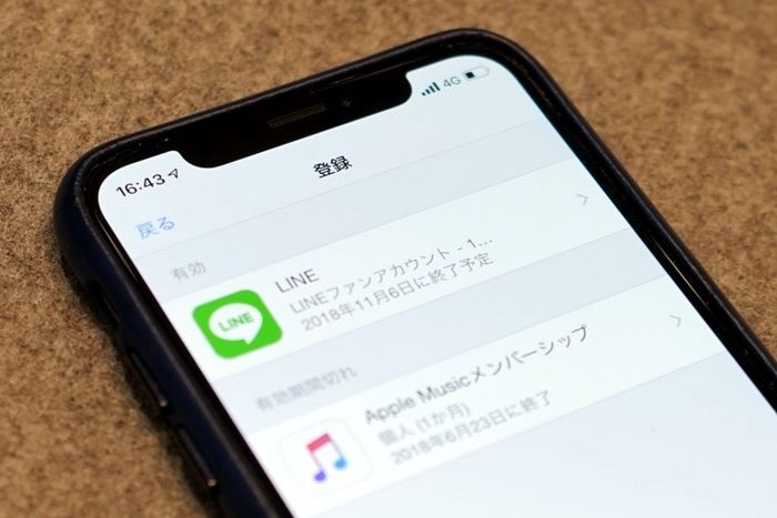 「Disney x LINE」を解約・退会する方法【iPhone/Android】