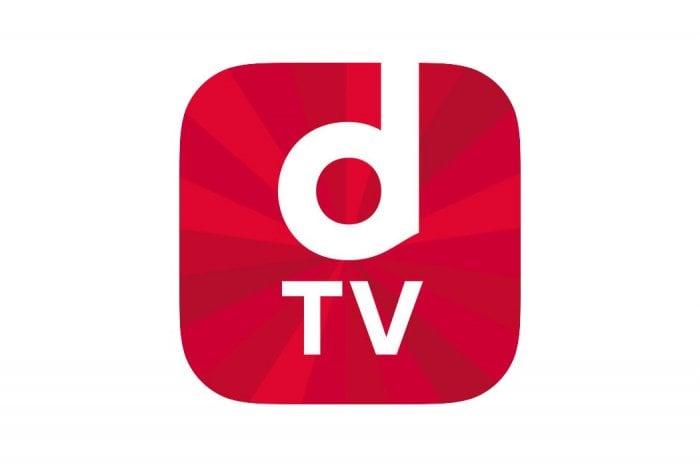 dTVの6作品がYouTubeで無料配信中、2019年1月14日まで【dTV/動画配信サービス】