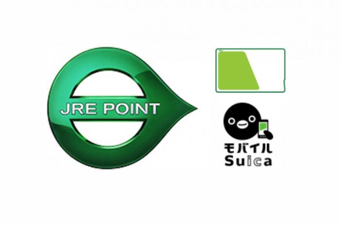Suicaの鉄道利用でポイント還元あり、「JRE POINT」の貯め方・使い方