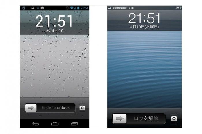 Androidカスタマイズアプリ ランキング 2013.6.6