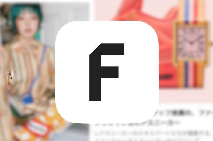 世界各国のショップと提携、海外ブランド・デザイナーズファッション製品が豊富な「Farfetch」