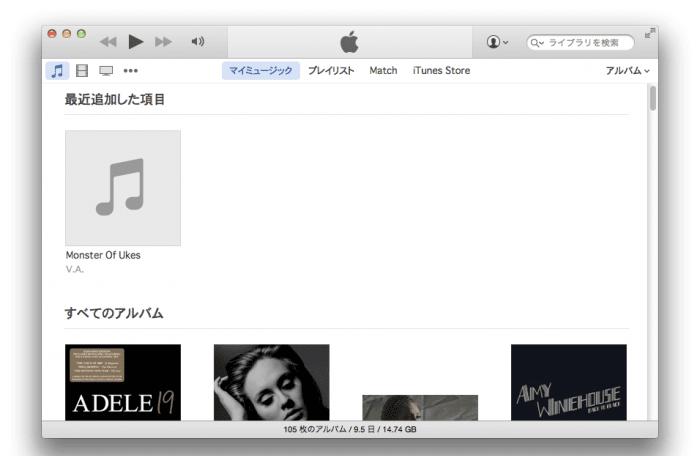 iPhone 音楽 取り込む