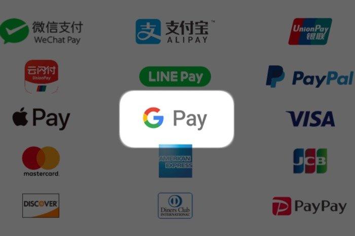 Google Pay オンラインショップ