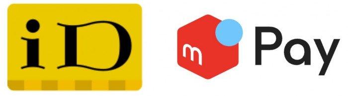 iD、メルペイ、ロゴ