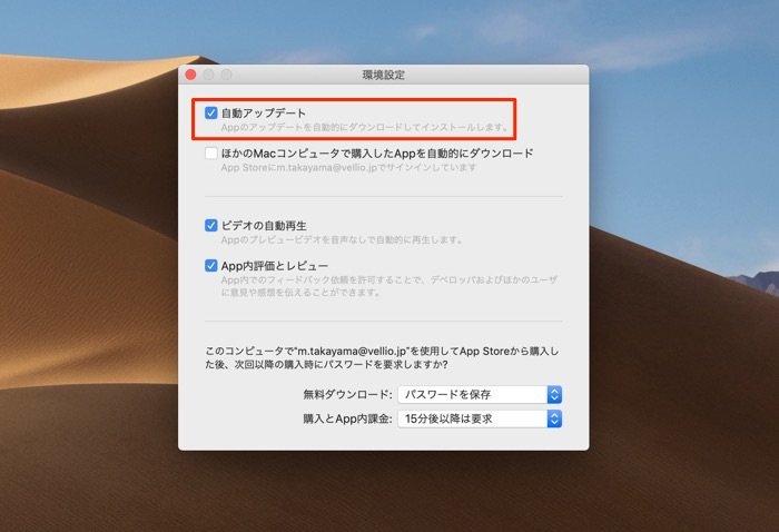 LINE PC 自動更新 Mac