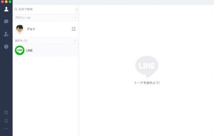 PC版LINE トークリスト画面