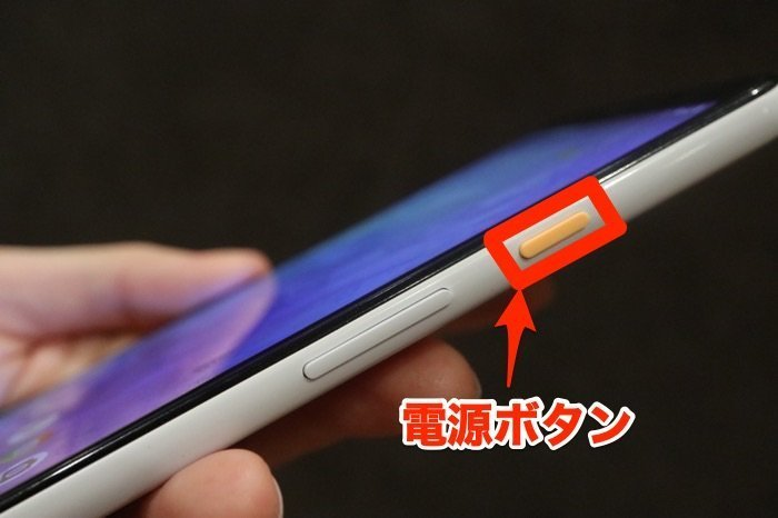 Android 指紋認証