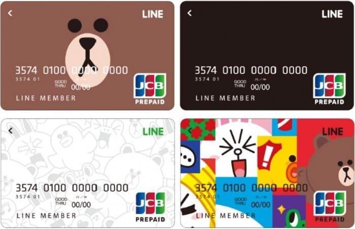 LINE Payカードの4デザイン