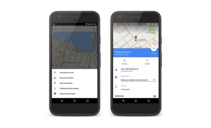 Android版Googleマップ:駐車位置の保存機能