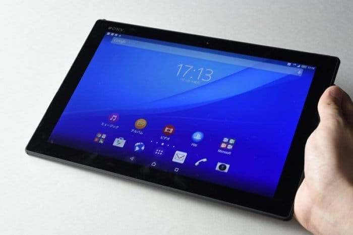 ドコモ「Xperia Z4 Tablet SO-05G」