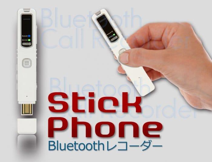 スマホ通話レコーダー(Bluetooth)StickPhone