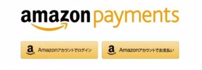 Amazonログイン&ペイメント