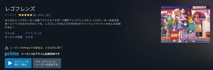 Amazon プライムビデオ 配信終了予定作品